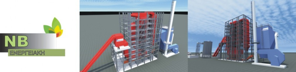 Συστήματα βιομάζας, παραγωγής ατμού και υπέρθερμου νερού